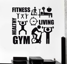 Wall Stickers Wall Decal Sport Motivation Fitness Gym Wall Mural Wall art paper Home Decoration