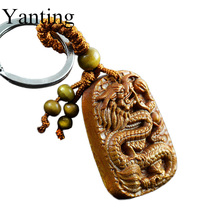 Rosewood Carving Dragon Keychain Key Ring Pendants women key chain with pendant wood charms new arrival christmas gifts 0222(China)