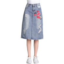 2017 New European Summer Stylish Casual Bodycon Slim High Waisted Denim A-Line Frosted Skirts with Flowers Embroidery