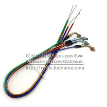 Throttle Clutch Cable line For Chinese Pit Dirt Motor Bike Motorcycle XR50 CRF50 CRF70 KLX 110 125 SSR TTR BBR Horizontal Engine(China)