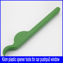 Green Durable Nylon Wedge Crowbar Locksmith Tool Master Lock key for car