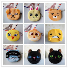 Cute Purses kids Creative boys' ball animal shape Toy Gifts Small Organizer Pouch Black Cat Coin Purse For Boy Carteras Mujer(China)