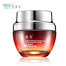 Reduce Scars Acne Pimples Moisturizing Whitening Red ginseng Snail Cream Face Care Skin TreatmentAnti Winkles Aging Cream(China)
