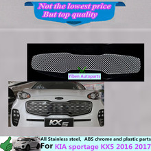 For Kia Sportage KX5 2016 2017 Car body cover protection detector stainless steel trim Front up Grid Grill Grille Around 1pcs