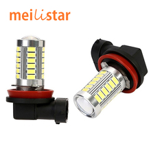 1pcs Car led DC12V H8 H11 Fog Lamp Bright LED Light Bulbs DRL 33 5630 SMD with Lens Xenon White Ice Blue Yellow 2z9