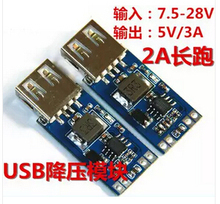 DC - DC USB step-down stabilized voltage supply module 12V and 24 V - 9V 7.5v28v on-board recharge my cell phone battery 5V 2PCS