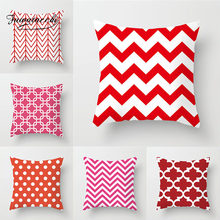 Fuwatacchi Mesh Geometry Cushion Cover Red Rule Pattern Pillow Case For Seat Chair Home Decoration Accessories 45cm*45cm(China)