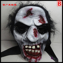 Promotion!!! Halloween Party Cosplay Mask Masquerade Latex Party Dress Skull Ghost Scary Scream Mask Face Hood Mask with hair