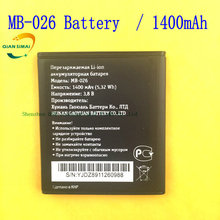 QiAN SiMAi 1PCS New 100% High quality MB-026 MB 026 MB026 battery For MB-026  Beeline Smart5 Smart 5 mobile  phone+track code