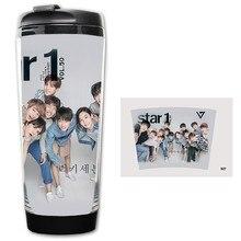 Seventeen 17 2016 KPOP Korea style image drinkware coffee tea cup free shipping(China)