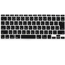 "15 X Japanese/English Letter Keyboard Cover Skin Protector for Apple MacBook Air 11"" 11.6 For Mac book 11"" JP Version JP keybord"