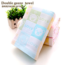 Double gauze Thin cotton towel Cartoon fashion pattern l Free shipping lovely towel Don't fall cotton towel