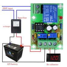 High Quality XH-M601 battery charging control board 12V intelligent charger power control panel automatic charging power