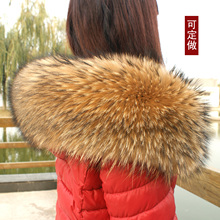 Natural real raccoon fur collar fur scarf top luxury women's 18 cm wide and 80 cm long wool scarf shawl collar fur trim