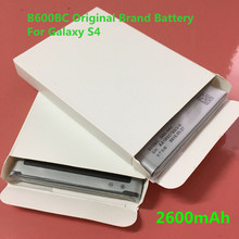 High quality S4 Replacement Battery B600BC 2600mAh Cell Phone Battery For Samsung GALAXY S4 B600BC I9500 I9508 I9505 I9507V