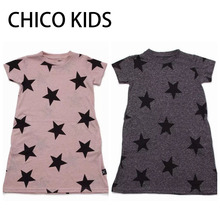 17 Girls Star Short Sleeve Dress ,  KIKIKIDS Girls Children Straight Dress, Price only for 1 Dress Kids Nununu Dresses