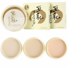 Natural Color Pressed Smooth Dry Concealer Oil Control Loose Face Powder Makeup Face Care
