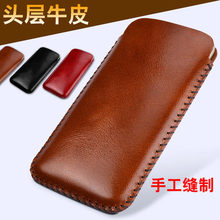 Wobiloo Luxury Design Premium Genuine Leather Pouch Sleeve Mobile Phone Cover Bag for Blackberry Black berry Priv Case(China)