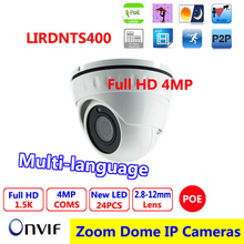 New module POE IP Camera 4MP Full HD IR-cut Filter Varifocal suitable Indoor /Super market /office(China)