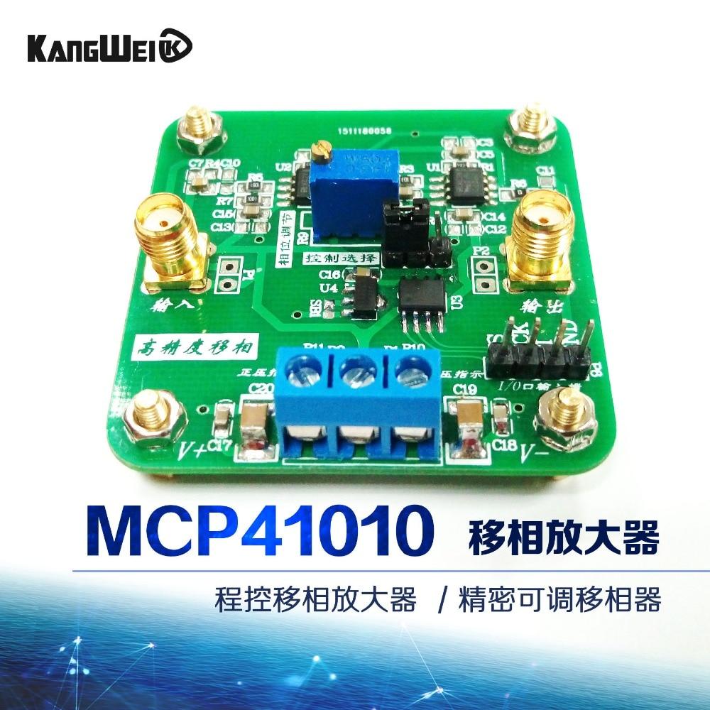 Precise phase shift amplifier program controlled phase shift amplifier supply source program MCP41010 adjustable phase shifter<br>