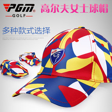 2017 New Lady's Golf Printing Ball Cap Women's Golf Breathable Hat Free Shipping(China)