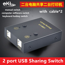 EKL 2 port USB 2.0 Hub Manual Sharing Switch 2 in 2 out Keyboard and mouse sharing switch Printer sharing for Compute with cable(China)
