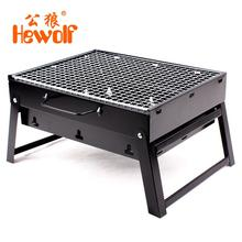 Hewolf Camping burn oven Folding BBQ grill outdoor home portable stove BBQ charcoal barbecue grill box