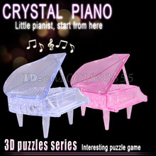 Free shipping 3d three-dimensional crystal puzzle educational toys creative gifts. Piano music led the girls favorite model