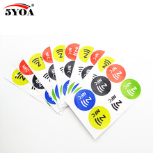 6pcs/lot NFC Tags Stickers Ntag213 13.56mhz Label Rfid Tag Card Adhesive Waterproof for Phones Samsung Galaxy Note Sony Xperia N