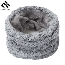 New Fashion Women Scarf Warm Winter Scarf For Women Children Ring Scarves For Girl Boy Solid Unisex Children's Neck Scarf(China)
