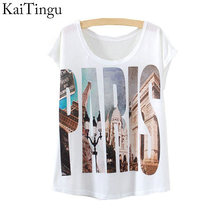 Buy KaiTingu 2017 New Fashion Vintage Spring Summer T Shirt Women Tops Print T-shirt Paris Printed White Woman Clothes for $5.61 in AliExpress store