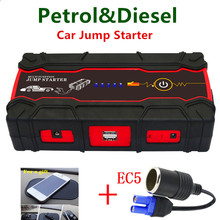Car Engine Battery Booster 12V Pack High Power 18000mAh Car Jump Starter Diesel Portable Emergency Power Bank for Phone Laptop