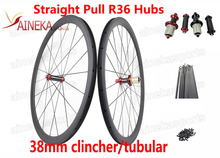 20.5mm/23mm/25mm width Carbon Wheels, 38mm Clincher/Tubular road carbon wheels with Powerway R36 Hubs bicycle carbon wheelset