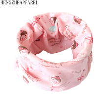 New 2017 Spring Autumn Children's cotton scarf Baby Kids Scarf boys girls scarves Child collars unisex O Ring Scarf Wholesale