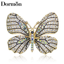 DORMON Large Butterfly Brooch Zinc Alloy Brooches For Women Wedding Apparel Animal Hijab Pin Up DZ017(China)