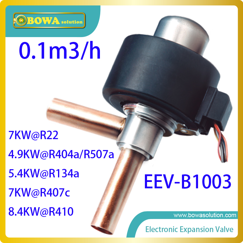 7KW (R407c) Electronic Expansion Valve (EEV)  operates with a much more sophisticated design than a conventional TXV.<br>