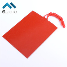 80mmx100mm 12V 25W Silicone Rubber Heating Panel Constant Temperature Heater Plate(China)