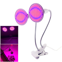Dual 200 Led Plant Grow Light bulb Lamp Desk Clip Holder set for Flower Vegetable Indoor Seeds Growing greenhouse hydroponics(China)