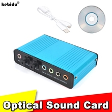 Professional External USB Sound Card Channel 5.1 Optical Audio Card Adapter for PC Computer Laptop new arrival Drop shipping