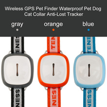GT011 Intelligent Wireless GPS Pet Finder Waterproof Pet Dog Cat Collar Anti-Lost Security Tracker Locator Device Pet Product