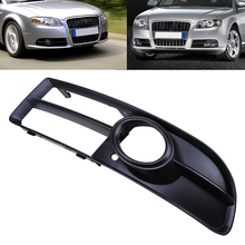 Car-styling 1PC Front Left Side Bumper Lower Grille Fog Light Grills Cover For Audi A4 B7 sedan/Avant/cabriolet 2005-2009