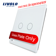 Livolo Luxury White Pearl Crystal Glass, 80mm*80mm, EU standard, Single Glass Panel For 2 Gang  Wall Touch Switch,VL-C7-C2-11