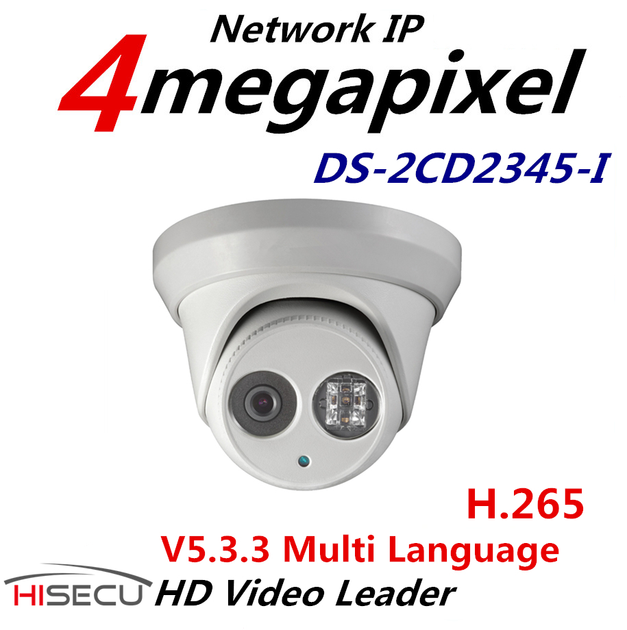 New H.265 IP Camera 4MP Multi Language  IR Mini CCTV Camera Dome DS-2CD2345-I IP Camera h.265<br><br>Aliexpress
