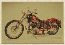 Vintage Motorcycle Painting drawings old Paper Classical Poster Retro Wall Sticker Home Decoration 42x30 cm Nostalgic(China)