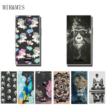 For Highscreen Boost 3 5.0 Inch Phone Case Soft Tpu Silicone Back Cover Protective Printed Fundas For Highscreen Boost 3 5.0(China)