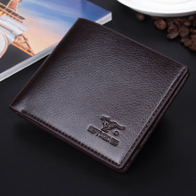 Wholesale Korean type Septwolves Brand cheap men's wallet  short small men coin  purse money holder Genuine Leather male wallet
