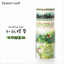 Bright Green Plants Flowers Watercolor Paintings  Washi Tape DIY Diary Decorative Scrapbooking Masking Tape School Office Supply
