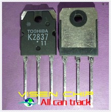 10pcs 2SK2837  K2837  ,High Speed,High Current Switching Application N Channel MOSFET
