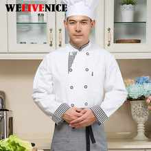 Cooking suit Long-sleeved summer men and women kitchen Western restaurant canteen cake shop hotel chef uniforms tooling #7427(China)