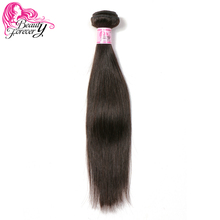 Beauty Forever Brazilian Straight Hair Weaving 1 Piece Non-remy Human Hair Weave Bundles Natural Color Free Shipping